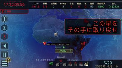 XCOM 2 Collectionのおすすめ画像8