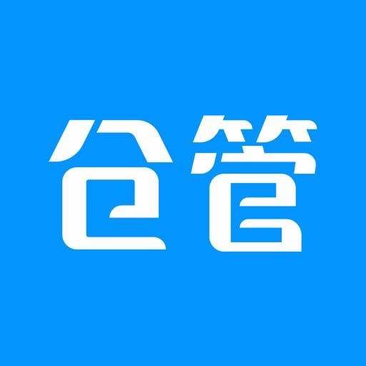 百草库存管理-仓库库存管理软件