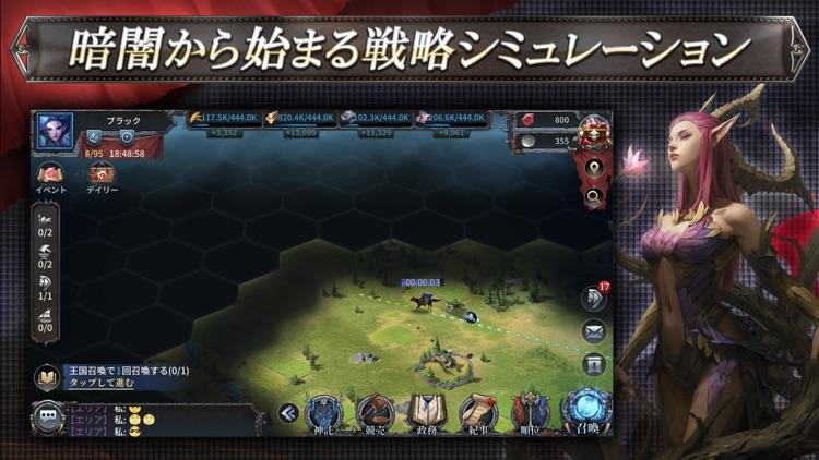 ブラックホライズン -Black Horizon- screenshot-4