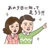 昭和なヤツら 3