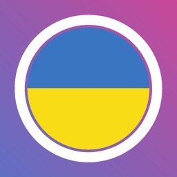Learn Ukrainian with Lengo