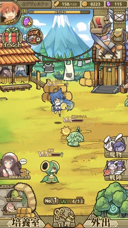カルディア・ファンタジー 魔物姫たちとの冒険物語 screenshot-5
