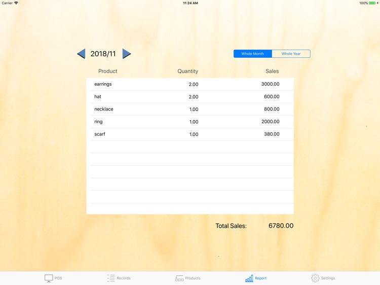 POS S Pro screenshot-3