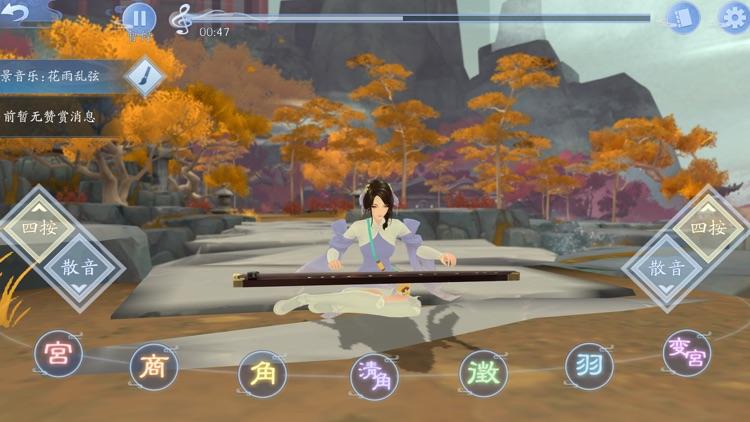笑傲江湖新马版 screenshot-5