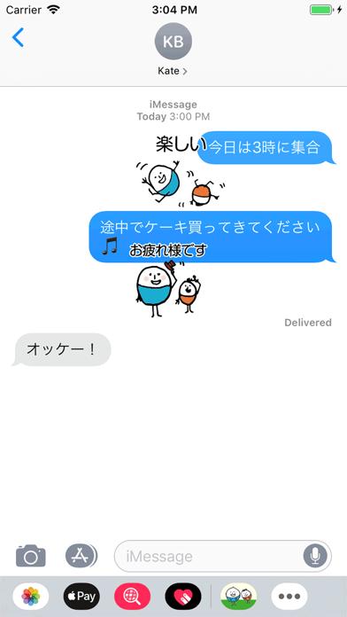 ほのぼのマンマルちゃん(敬語あり)のスクリーンショット1