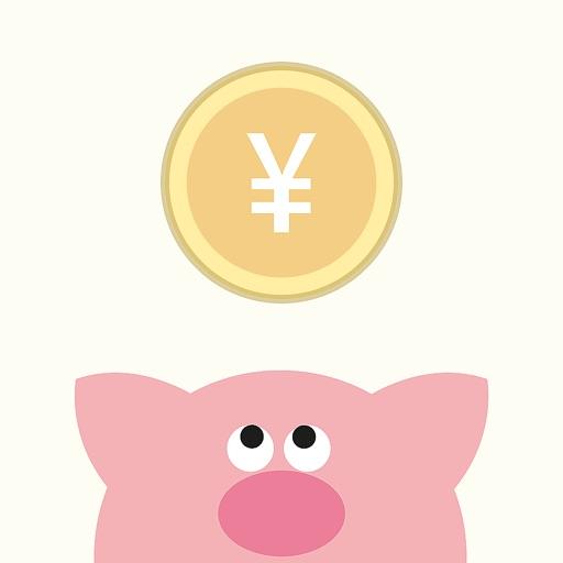 貯金メモ 毎日使えるシンプルなアプリ
