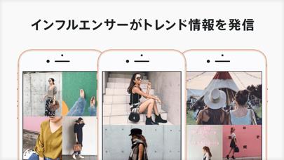 Decolog - 日記・ブログ ScreenShot1