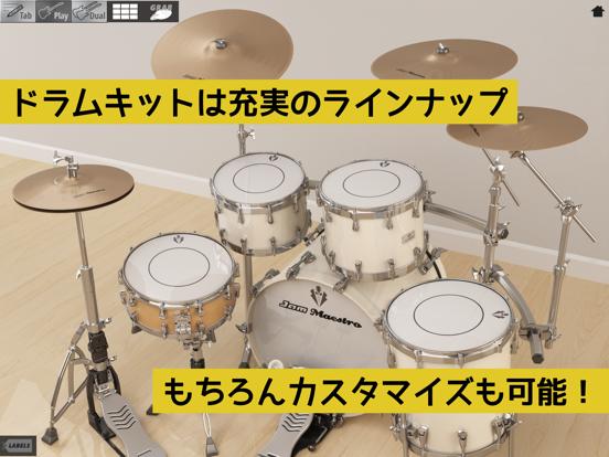 Jam Maestro ライト版: ギターTab譜エディタのおすすめ画像4