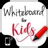 Whiteboard for Kids doodle fun