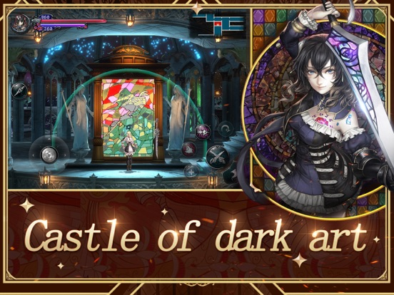 Bloodstained:RotN screenshot 7