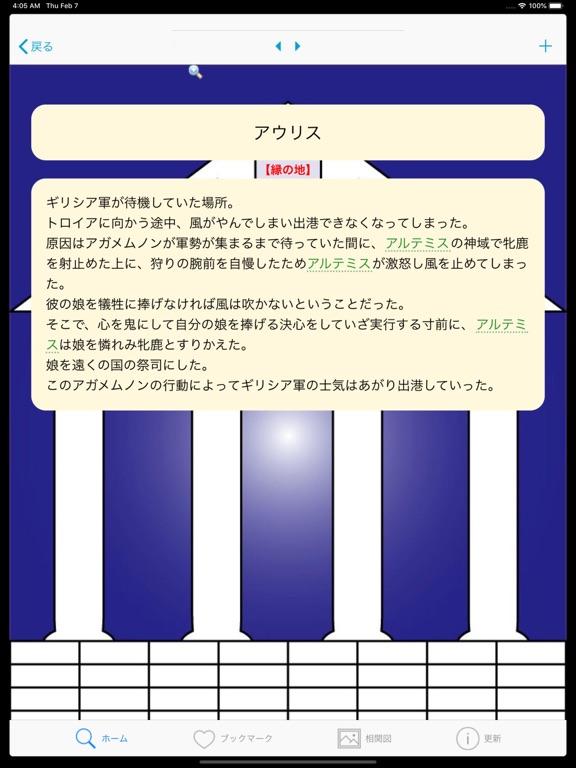 https://is5-ssl.mzstatic.com/image/thumb/Purple124/v4/86/20/70/8620708b-dd10-ebdf-a4cb-39cd749c8f3d/pr_source.jpg/576x768bb.jpg