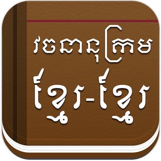ChuonNathKH
