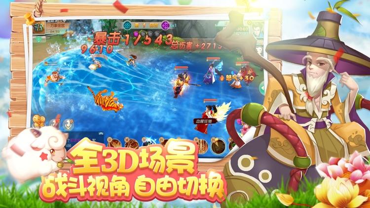 水煮三国-策略三国回合制游戏 screenshot-4