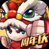 乱斗堂3 - 二次元热血策略变装卡牌手游 - Obsidian Games