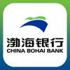 渤海银行手机银行