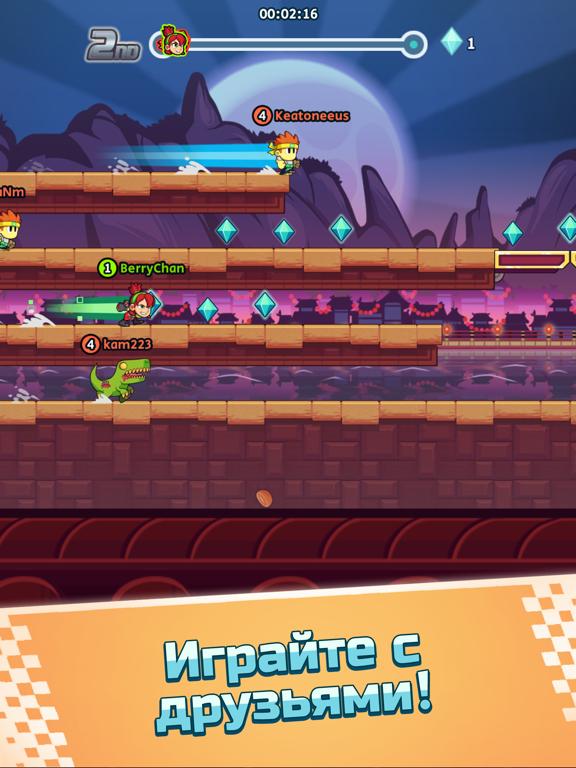 Battle Racing Stars для iPad