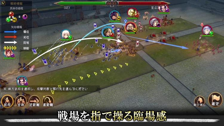 RANBU 三国志乱舞 screenshot-3