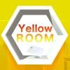 脱出ゲーム YellowROOM -謎解き-