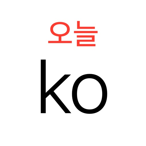 Learn Korean - Calendar 2020