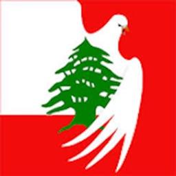 Lebanese Media