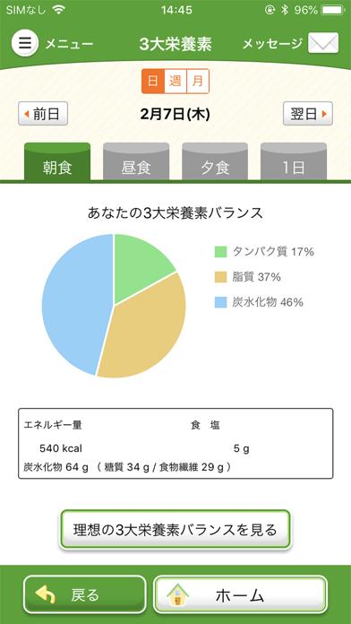 TOMOCOのおすすめ画像3