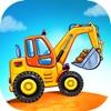 汽车卡车建筑房子游戏