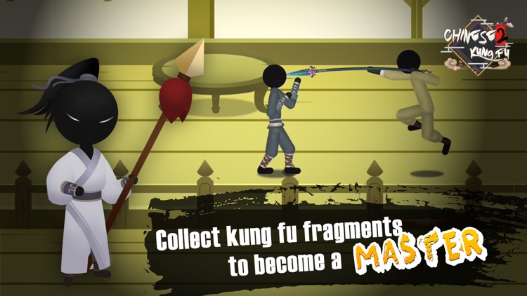 Kung Fu Kids II screenshot-4
