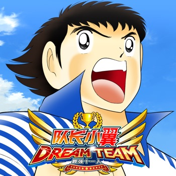 [ Captain Tsubasa China ] 队长小翼:最强十一人 v1.11.1 [ Weak Enemies ] Download