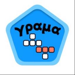 Grama Puzzle
