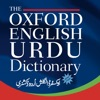 Oxford Urdu Dictionary 2018