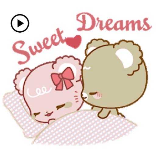 Animated Sweet Couple Sticker