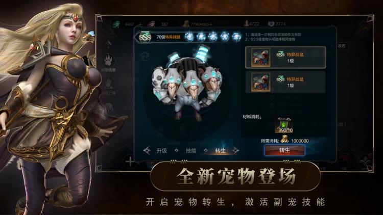 拉结尔 screenshot-3