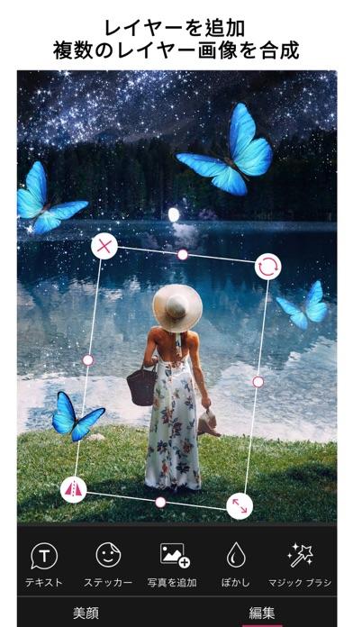 YouCam Perfect フィルター&写真加工で盛れる美紹介画像10