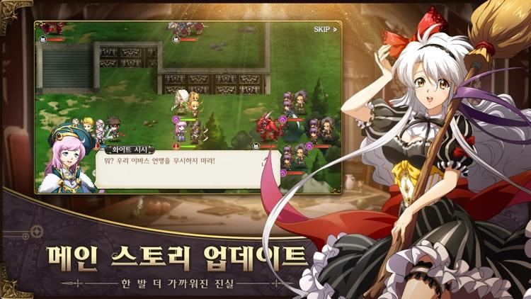 랑그릿사 screenshot-3