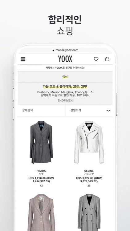 해외쇼핑몰 실시간 세일소식 - 딤섬 screenshot-4