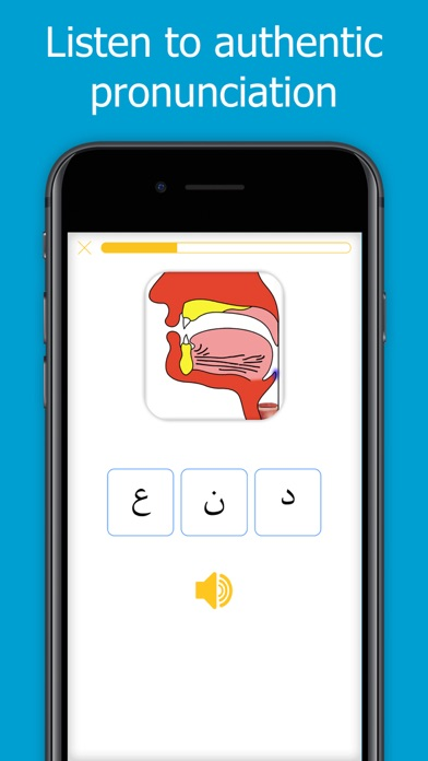 messages.download Joode: learn Arabic Alphabet software