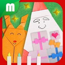 Christmas Origami Decoration