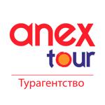 Anex Tour - горящие туры на пк