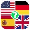 国旗クイズ - ワードフォトゲーム