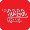 Arab Bazar - عرب بازار