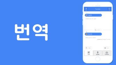 번역 AI for Windows