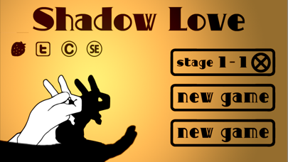 Shadow Love Screenshots