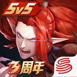决战!平安京 - 全球无符文对称MOBA手游