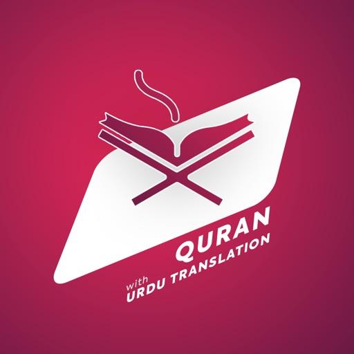 Al Quran in Urdu