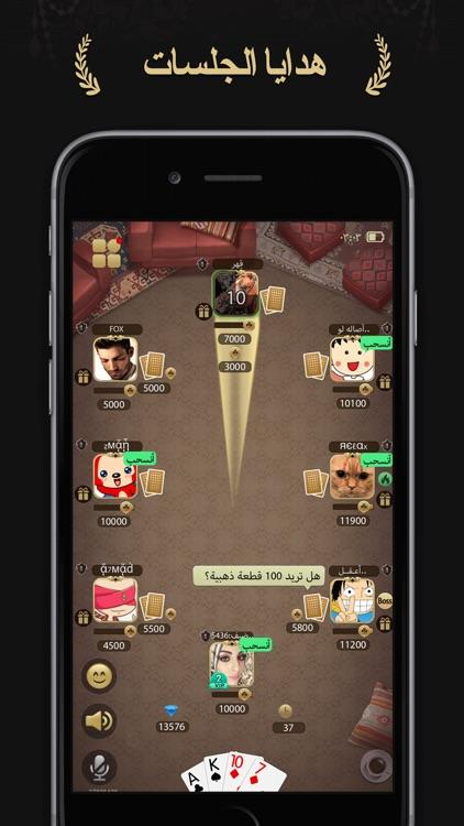 مداقش screenshot-5