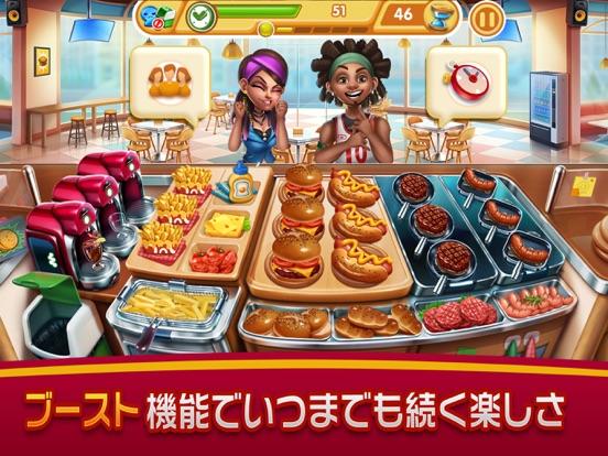 クッキングシティ - 料理ゲームのおすすめ画像3