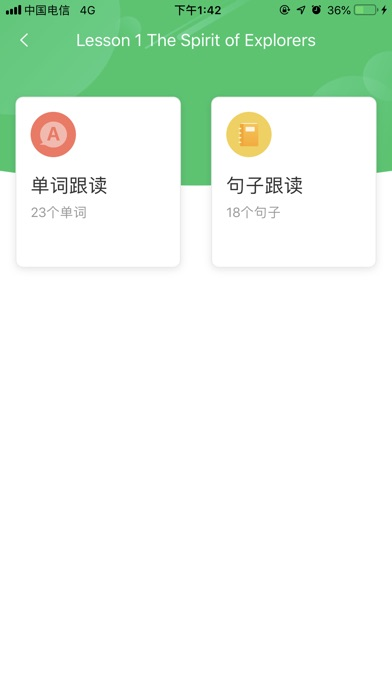 Screenshot for 口语练习 in China App Store