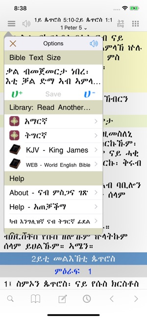 Tigrigna Bible Pdf