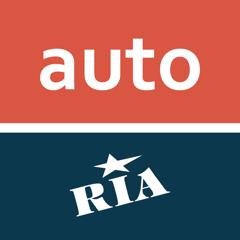 AUTO.RIA — новые и б/у авто