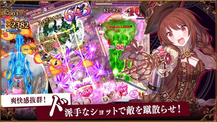 ゴシックは魔法乙女-美少女シューティング- screenshot-3